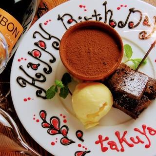 記念日やお誕生日は是非KWANでお楽しみ下さい!