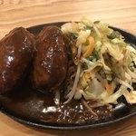 洋食 もりい - ハンバーグ焼きランチ