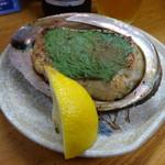 石松 - あじのサンガ焼き600円