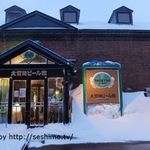 大雪地ビール館 - 店入口