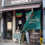 ノミスキー -
