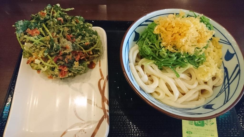丸亀製麺 宇都宮パセオ店 name=