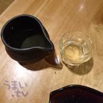 魚 きんめ - 宮城県栗原市 萩野酒造 萩の鶴 純米しぼりたて生原酒 徳利 1100円