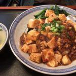 良友酒家 - 麻婆豆腐丼