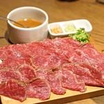焼肉×バル マルウシミート -
