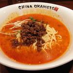 チャイナおかもと - 四川担々麺