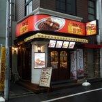 銀カレー - 2011/06/30撮影