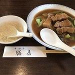 中国菜 膳房 - 豚の角煮ご飯(本日のスープ付き)950円(税込)