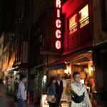 PIZZERIA & BAR RICCO -