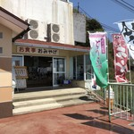 女体山展望パーラー - 店舗入口