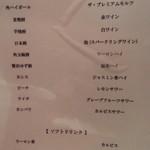 84607171 - 飲み放題メニュー