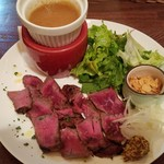 カフェ ランドスケープ - 牛ハラミのグリル ワサビとオニオンのソース