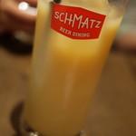 SCHMATZ - ドリンクセット+150円バナナジュース