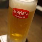 SCHMATZ - 650円+300円ラージサイズ エーデルピルス