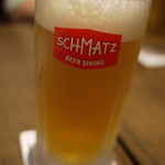 SCHMATZ - 650円+300円ラージサイズ キチジョウジピルスナー
