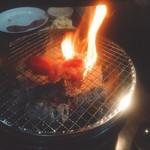 田 - 強い火力の炭火でサッと