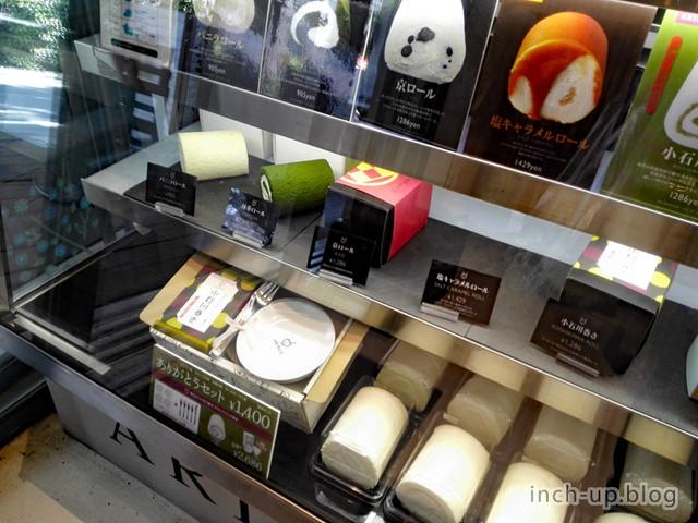 ARINCO 小石川工場前店>