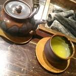 宮田屋 - 【2018/4】日本茶