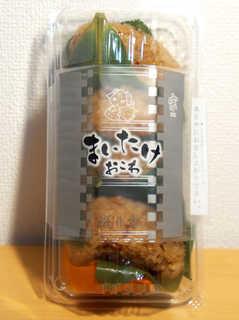 松月堂 - まいたけおこわ(4個入¥430)。賞味期限は当日中、お値段も手頃、南相馬に来たら買うべき一品!