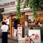 ジャパニーズアイス櫻花 - 外観 いつも混んでいます