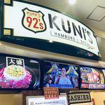 84617857 - KUNI'S
