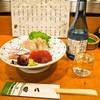 亀八 - 料理写真:お造り盛り合わせ