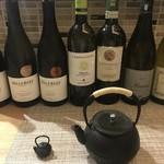 いわて酒場 久世 - 白ワインはフランス、イタリア、ニュージーランド、岩手