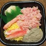 旬の海鮮丼 丼丸 福山店