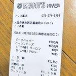 KUNIS - レシート