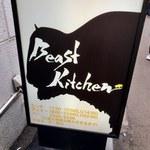 ビーストキッチン - 看板