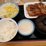 84620912 - カルビ焼き肉定食