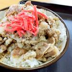 元匠 - 牛丼