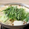 博多もつ鍋 くし田 - 料理写真: