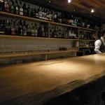 Bar Keizo -