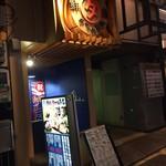 84624727 - タマル商店外観