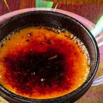 柚子薫るクレームブリュレ