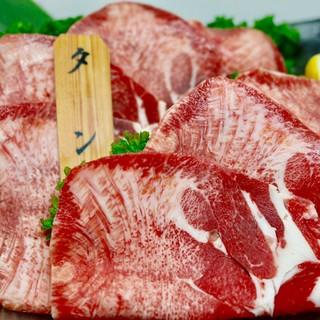4/28~数量限定!「食べログ見た」で国産和牛タンが半額!!