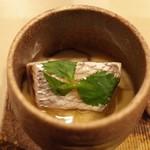 肉 阿久 - 天然真鯛の茶碗蒸し