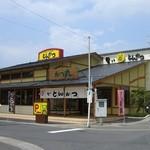 とんかつ かつ丸 - かつ丸福島西バイパス店