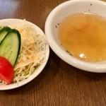 グリル 北斗星 - トルコライスのサラダとスープ