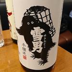 日本酒バル YODARE - 雪男