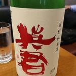 日本酒バル YODARE - 英君