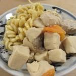 shimmikushi - 食べ放題のお惣菜