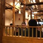 和が家  八重洲北口店 - 店内の雰囲気