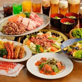 特製!ラムジンギスカン食べ放題+生ビール含む飲み放題コース!