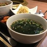 焼肉 福々 - 旨みのあるスープ