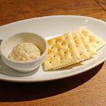 しゃぶしゃぶシャ豚ブリアン - 無花果と林檎のクリームチーズ