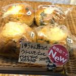 菓子とパン 大楠 -
