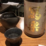 こふく - ドリンク写真:冩楽 純米酒