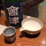 こふく - 會津 純米酒~にごり~